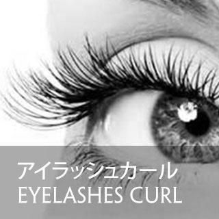 Eyelashes Curl