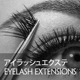Eyelashes Eextensions